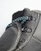 Obrázek z ARDON INTEGRAL S1P Pracovní obuv