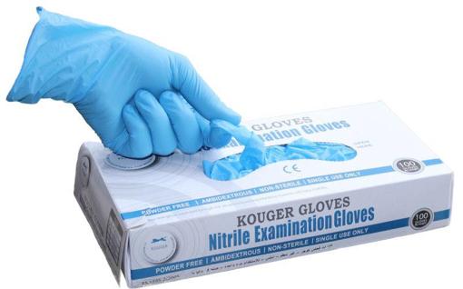 Obrázek z NITRIL BLUE Pracovní jednorázové rukavice modré