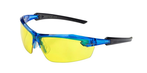 Obrázek z ARDON P1 Ochranné brýle žluté