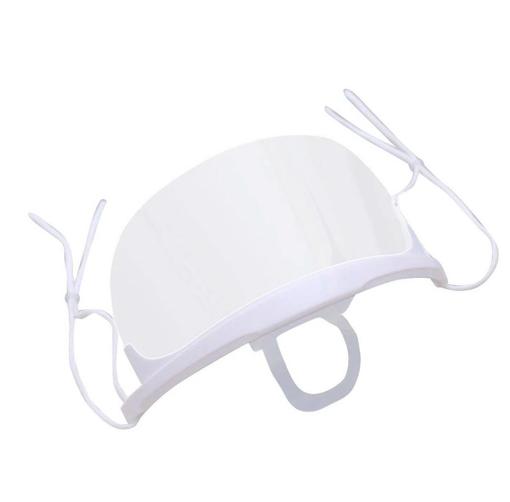Obrázek z VISERO Ochranný bradový štít