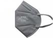 Obrázek z Yetrue Respirátor FFP2 bez ventilku šedý