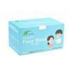 Obrázek z FACE MASK Čtyřvrstvá dětská rouška BOX 50ks